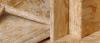 Плита OSB-3 толщина 9 мм (2,5х1,25 м) РБ