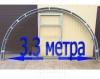 "Теплица ""Агросила Тандем"" 3,3 метра, 20х20х0,67 с двойной дугой"