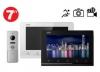 Комплект цветного видеодомофона CTV-DP3700